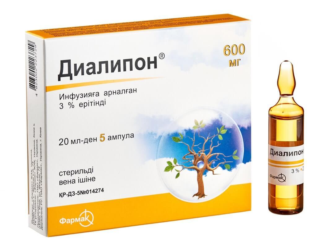 Диалипон® (раствор)