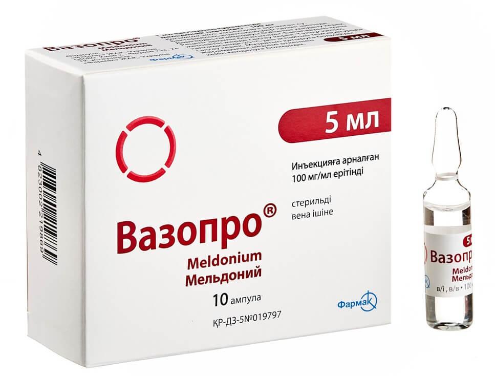 Вазопро® (раствор)